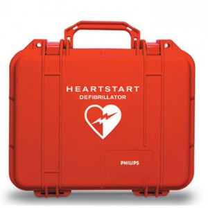 AED-Defibrillator-Carrying-Case